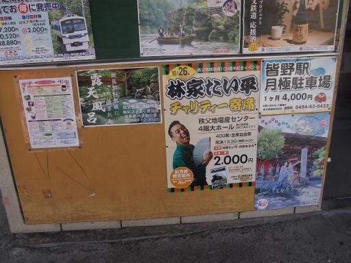 20140913・旅行03