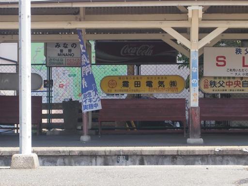 20140913・旅行08
