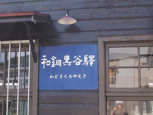 20140913・旅行17