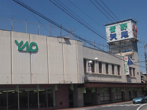 20140913・旅行13