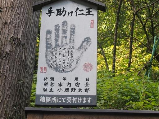 20140913・札所3-14・中