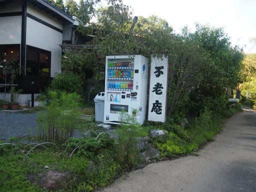 20140913・札所4-03