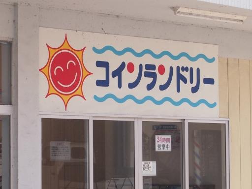 20140913・札所ネオン05
