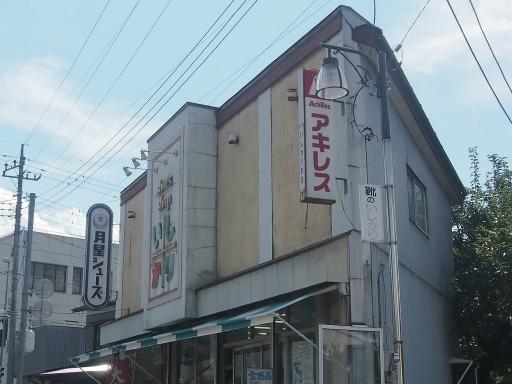 20140913・札所ネオン01