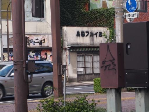 20140914・花公園17