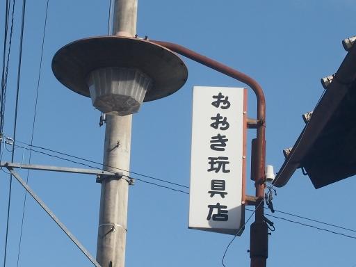20140913・札所ネオン15