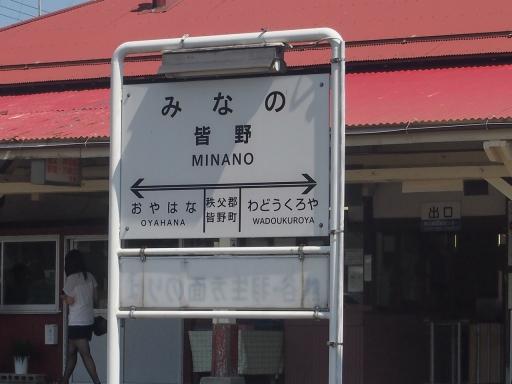 20140913・札所鉄写12