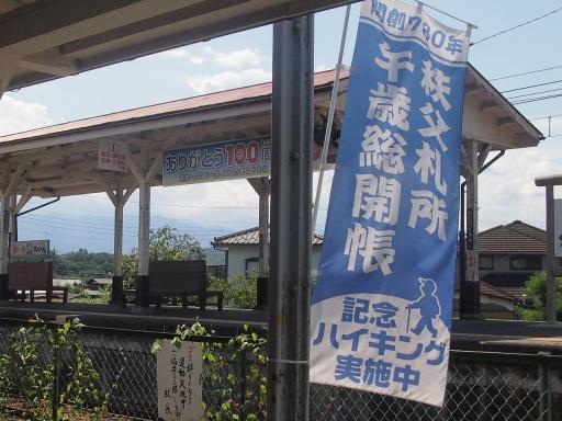 20140913・札所鉄写18