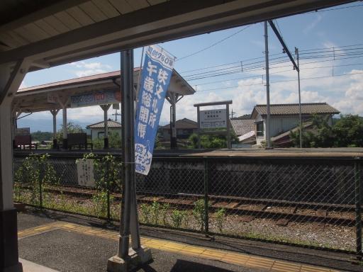 20140913・札所鉄写17
