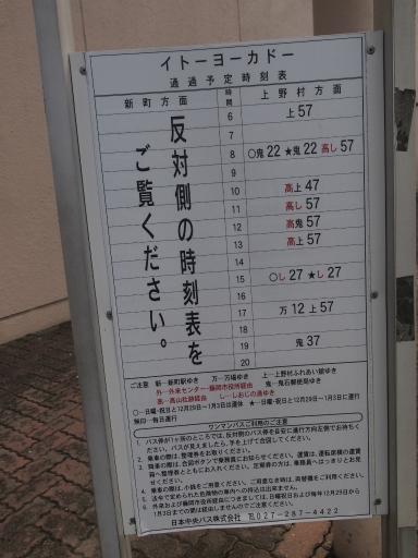 20140921・藤岡1-06・中