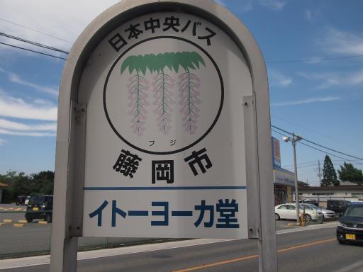 20140921・藤岡1-05