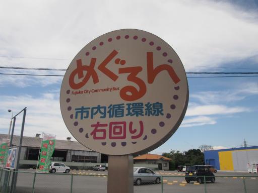 20140921・藤岡1-07