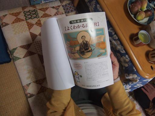 20140921・藤岡2-16