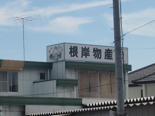 20140921・藤岡空05