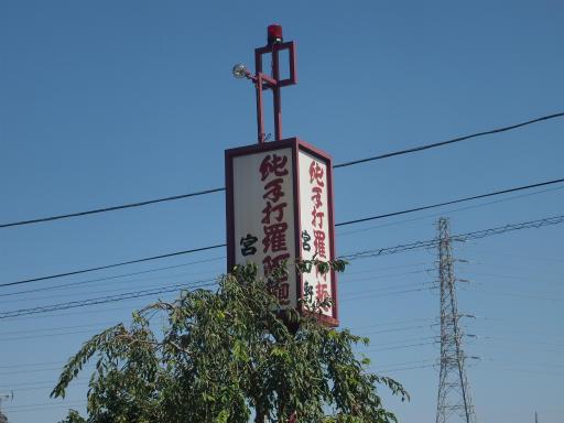 20140921・藤岡空02