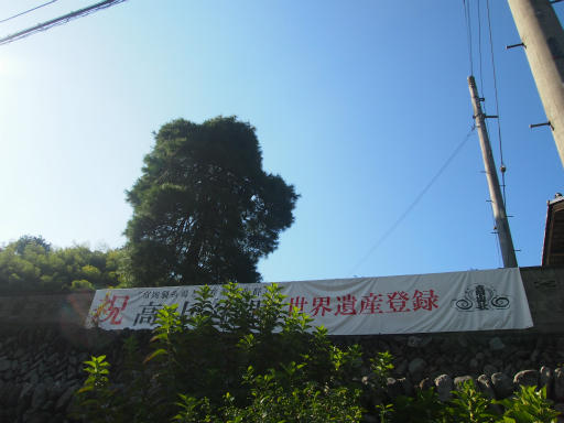 20140921・藤岡空10