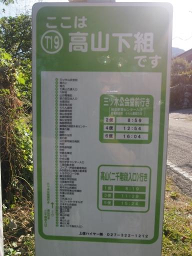 20140921・藤岡4-08・中