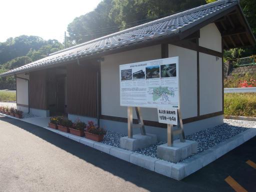 20140921・藤岡4-05