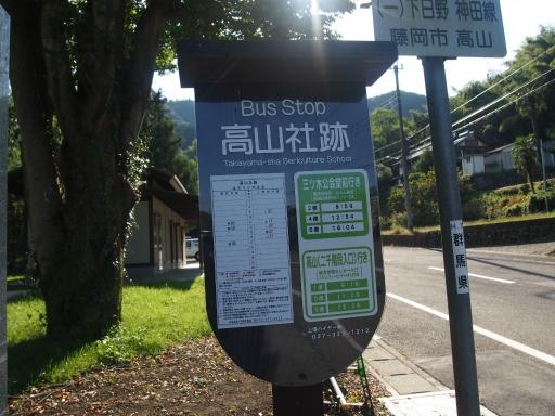 20140921・藤岡4-15・中