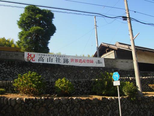 20140921・藤岡4-16