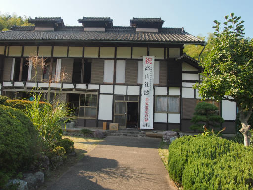 20140921・藤岡4-22