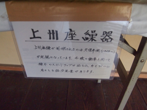 20140921・藤岡5-06・中