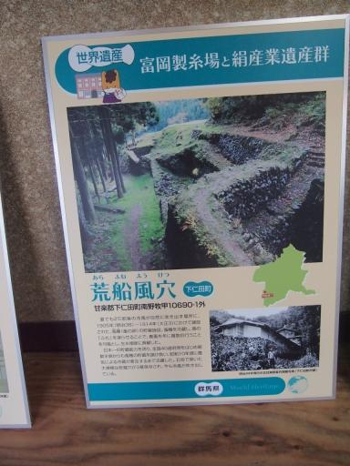 20140921・藤岡5-15・大