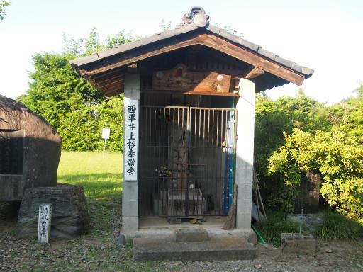 20140921・藤岡6-05