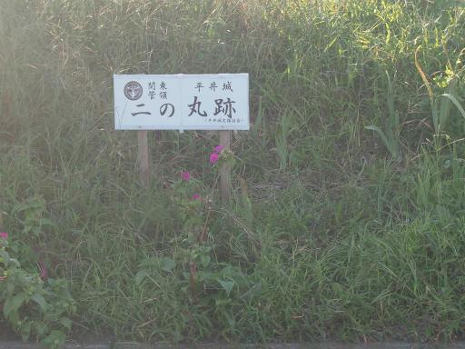 20140921・藤岡6-11