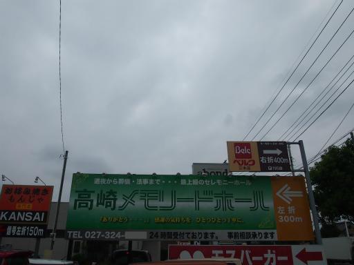 20141009・高崎空03