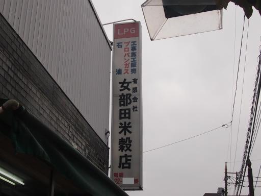 20141009・高崎空11