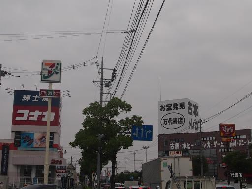 20141009・高崎空21