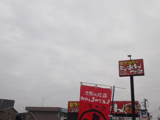 20141009・高崎空20