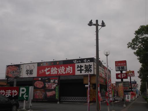 20141009・高崎空19