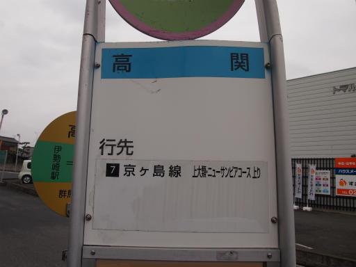 20141009・高崎1-06
