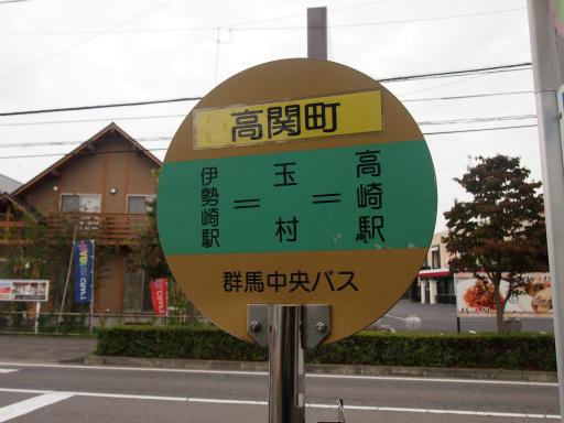 20141009・高崎1-12