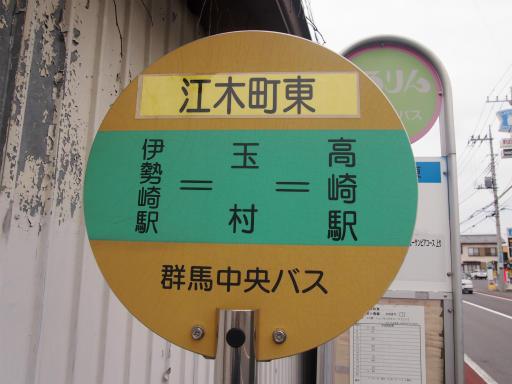 20141009・高崎1-16