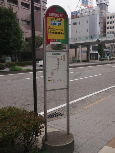 20141009・高崎1-21