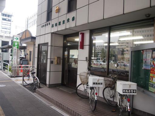 20141009・高崎2-02