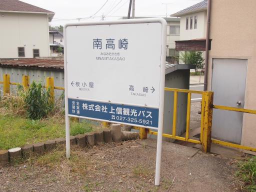20141009・高崎2-18