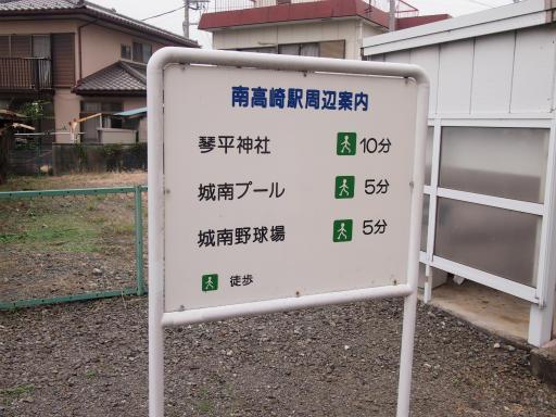 20141009・高崎2-21