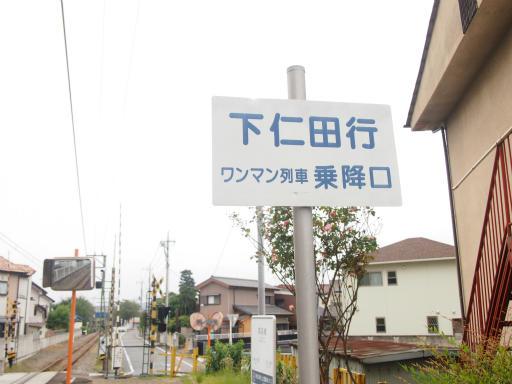 20141009・高崎2-20