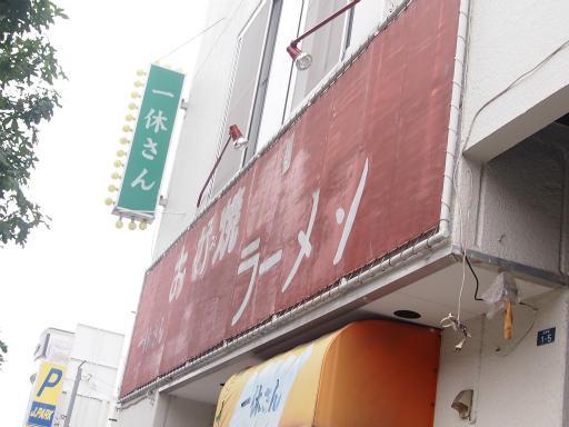 20141009・高崎3-07
