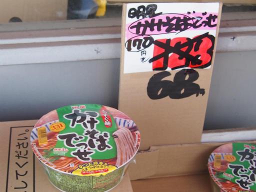 20141012・狭山湖1-24