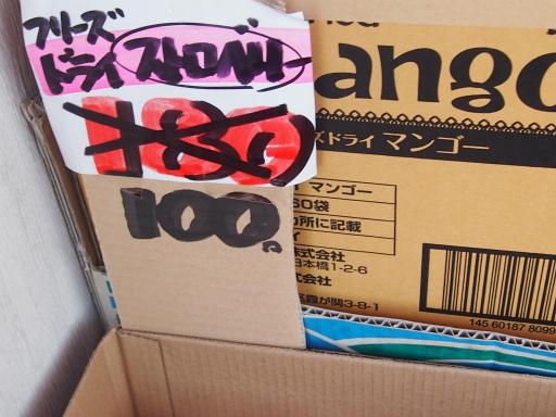 20141012・狭山湖1-23
