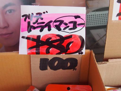 20141012・狭山湖1-22