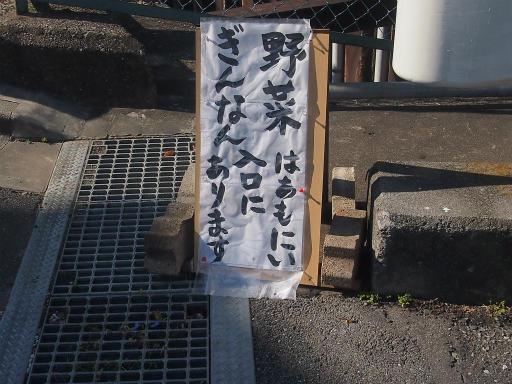 20141025・小手指散歩03