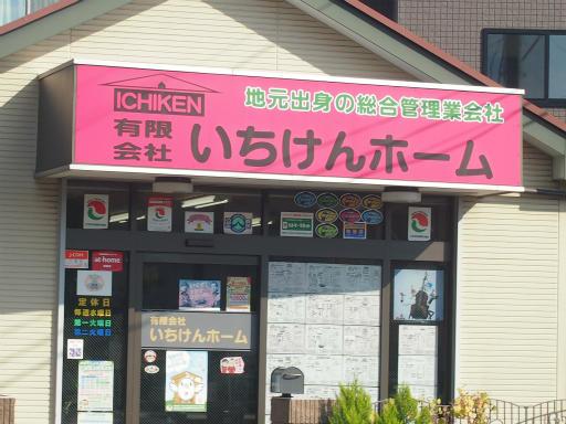 20141025・小手指散歩15