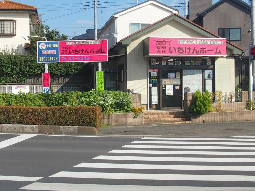 20141025・小手指散歩14