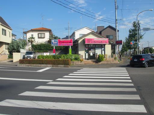 20141025・小手指散歩13